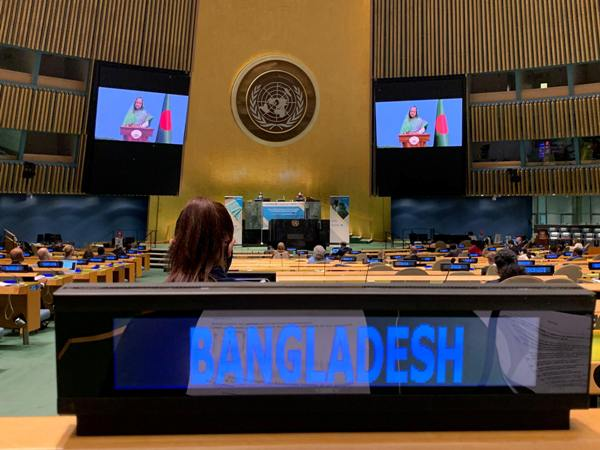 Bangladesh elected member of UN's central drug policy-making body