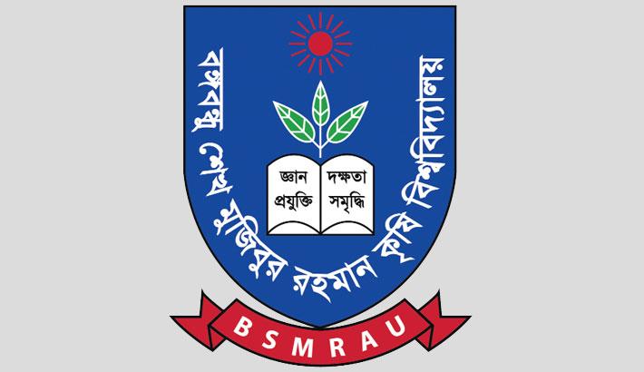 BSMRAU top university in Bangladesh