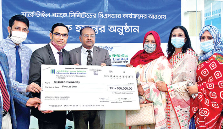 Mercantile Bank Foundation donates Tk 5 lakh to a charity