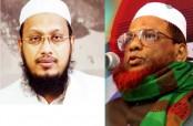 Hefazat activists Shakhawat, Manjurul remanded for 21 days
