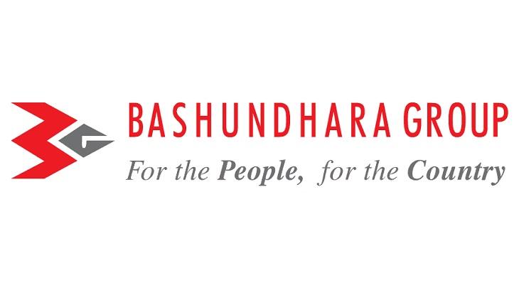 Bashundhara Group gets 'Intellectual Property Protection Award'