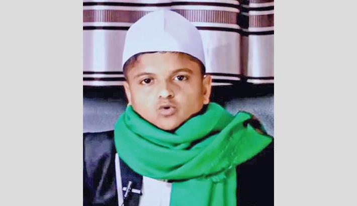 'Shishu Bokta' Rafiqul Madani put on remand
