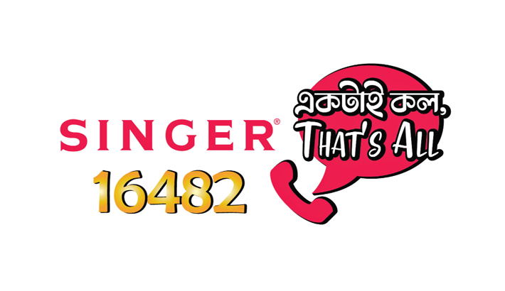 Singer launches 'One Call' service