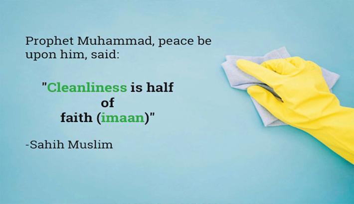 Health awareness in Islam (Part-1)