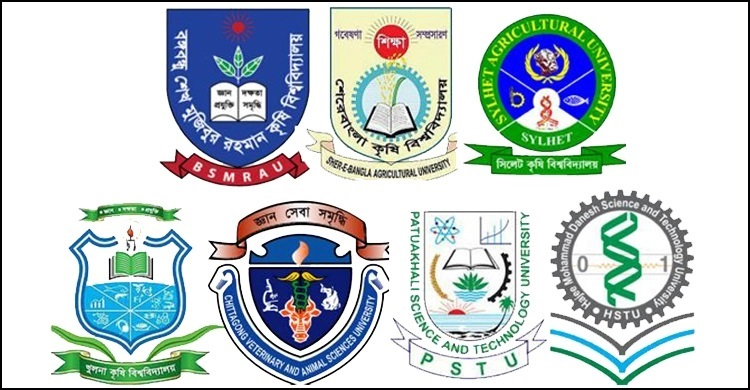 Cluster admission test for agricultural varsities on July 31