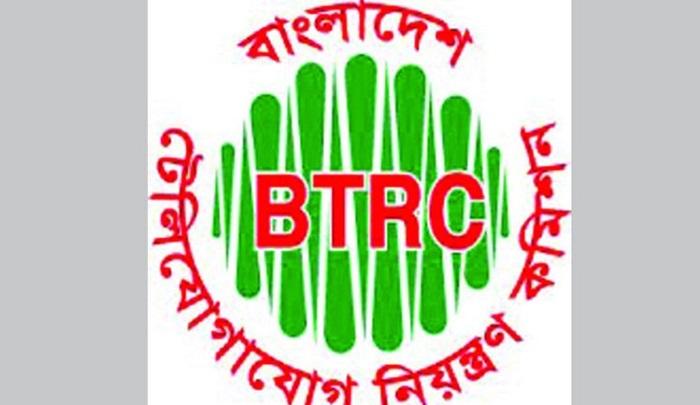 BTRC introduces DND service