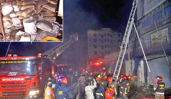 4 killed in chemical warehouse fire