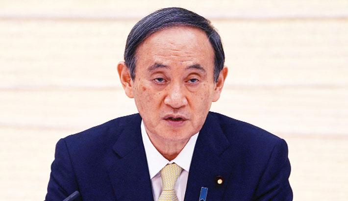 Japan declares virus emergency