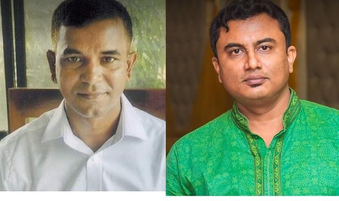 Azizur Rahman convenor, Pinaki Ranjan member-secretary of Krishi Bank Officers Kalyan Samity