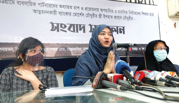 Wife again seeks PM's intervention for justice