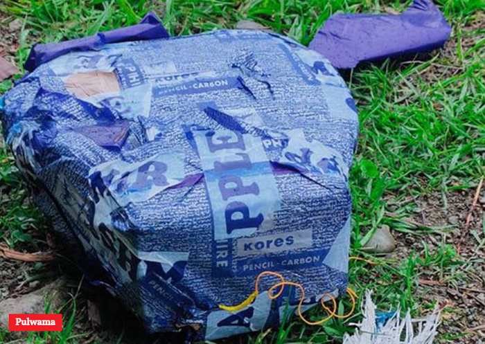 Jammu and Kashmir: Police detect IED in Pulwama, destroy them
