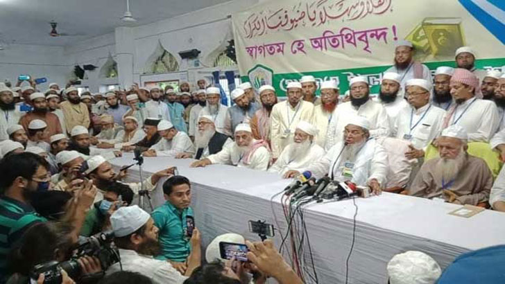 Hefazat central committee dissolved, convening committee announced