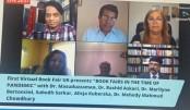 Dr Rashid  Askari stresses comprehensive online book fair amid pandemic