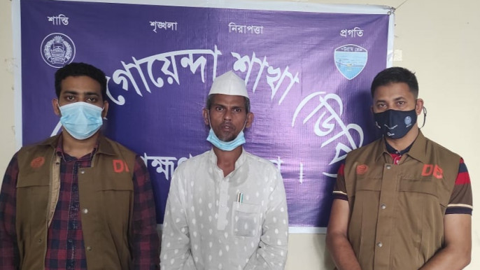 Assistant publicity secretary of Hefazat's Brahmanbaria unit held