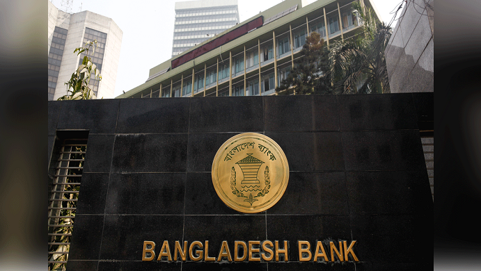 BB allows banks to form start-up fund