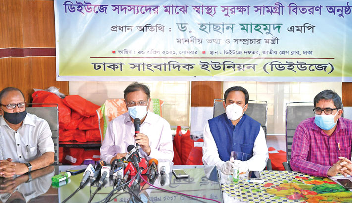 A programme marking distribution of health protective equipment among members