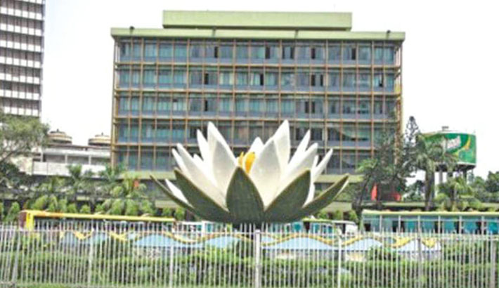 BB lowers interest rate for refinance schemes
