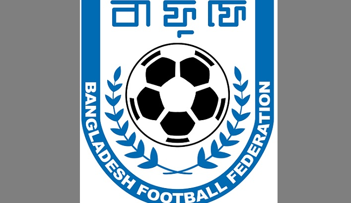 BNS only venue to host second phase of BPL