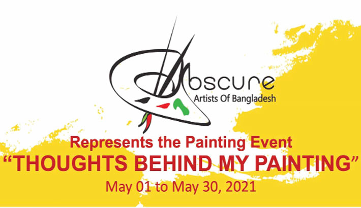 Obscure Artists of Bangladesh to hold online painting contest next month