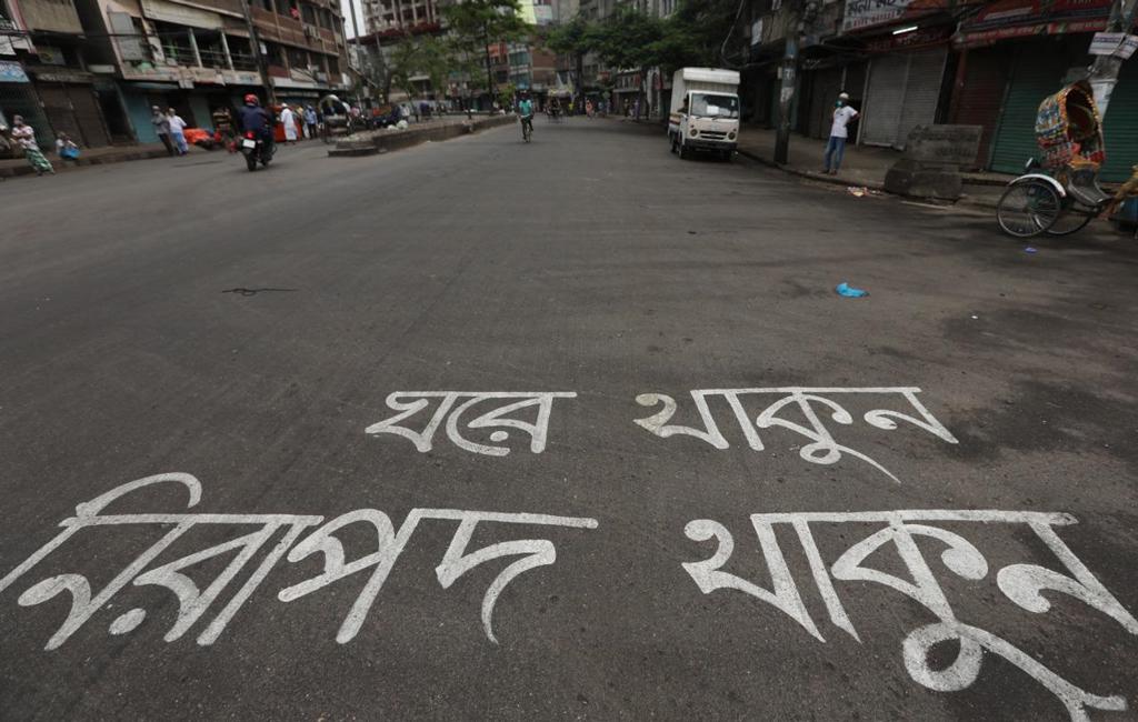 Govt issues gazette extending lockdown till May 5