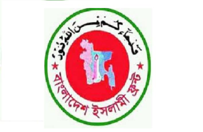 BIF demands to bring Quami supporters under justice