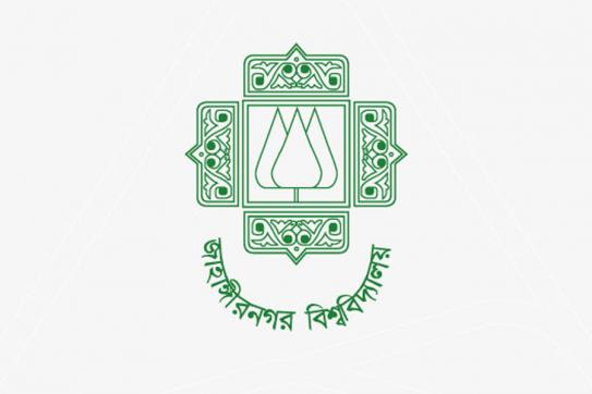 Application for 1st year Hons admission to JU begins June 1