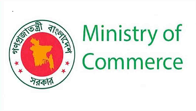 Commerce Ministry to observe 'Special Service Week' from Apr 30