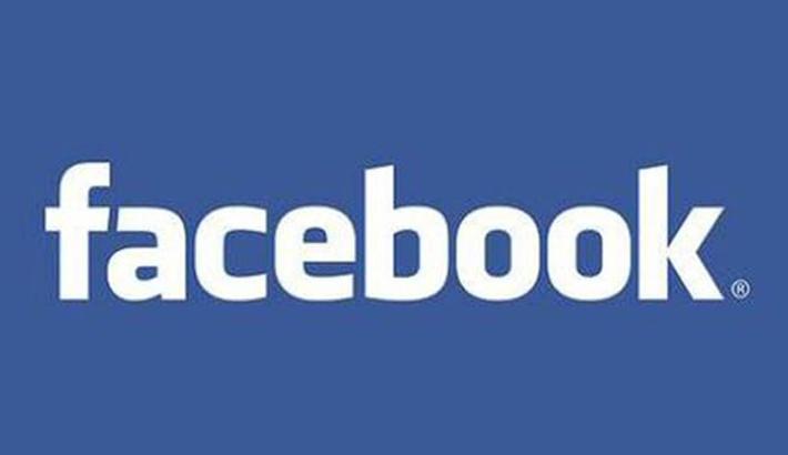 Facebook's Q1 profit climbs on advertising revenue