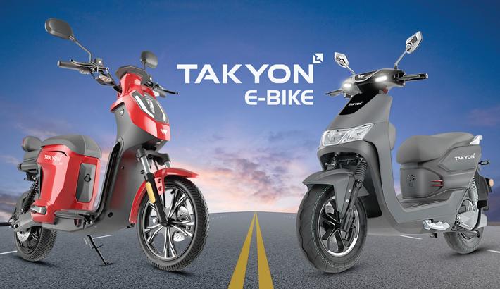 Walton to introduce electric bikes