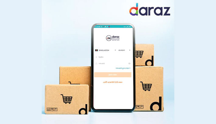 Daraz to support e-commerce entrepreneurs