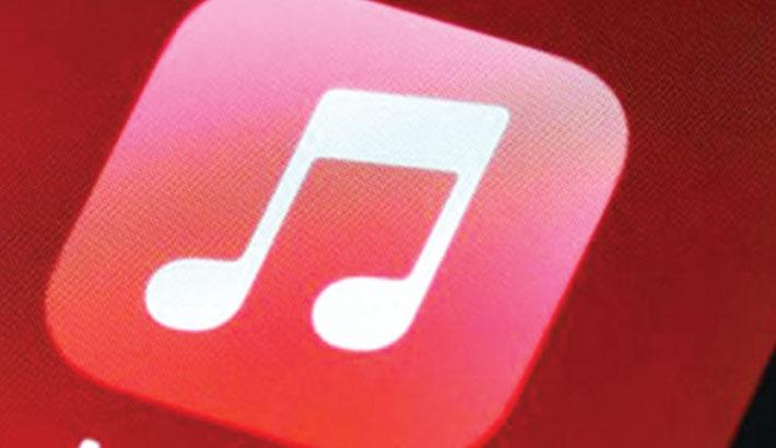 High fidelity on Apple Music