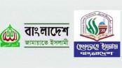 Ban on radical political forces demanded