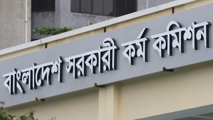 43rd BCS preliminary test likely to be rescheduled