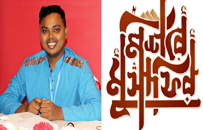 Islamic travel show 'Mishorer Musafir' directed by Shah Mollah Lalon