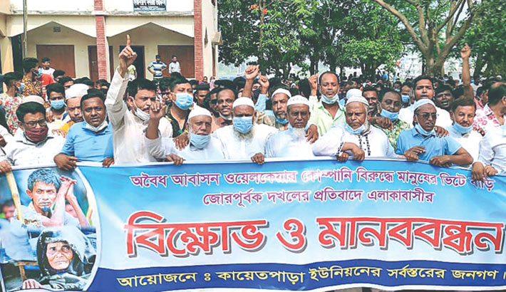 Locals stage demo against fake real estate company in Rupganj