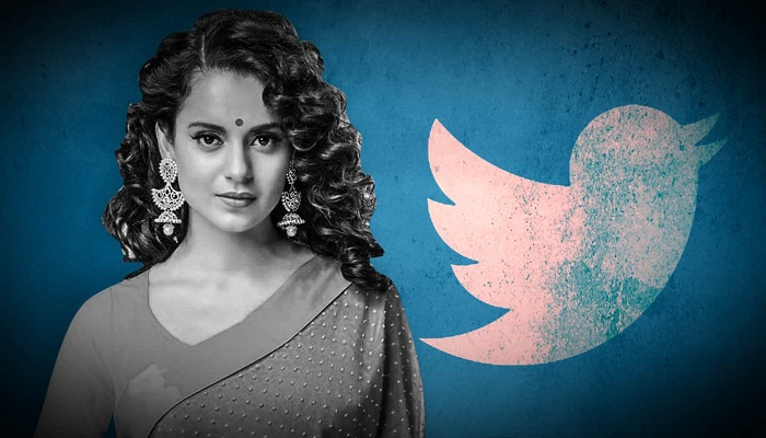 Kangana Ranaut's Twitter account permanently suspended