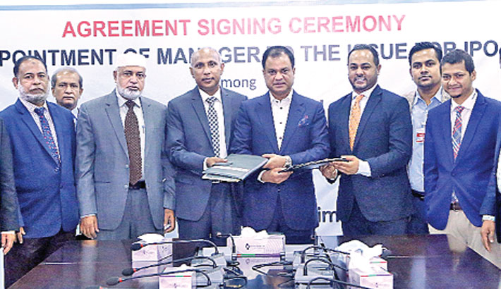Union Bank inks deal with PBIL, BRAC EPL