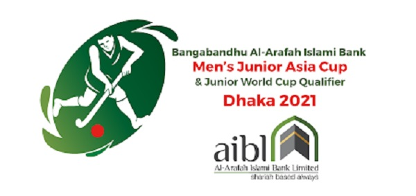 Junior Hockey Asia Cup to be postponed again