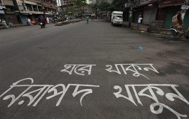 Govt issues gazette extending lockdown till May 16
