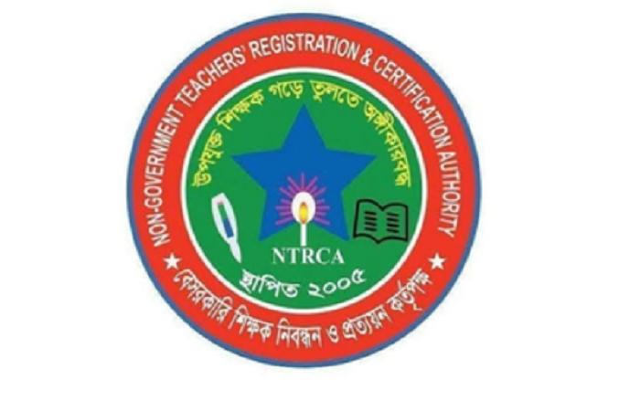 HC stays NTRCA mass circular