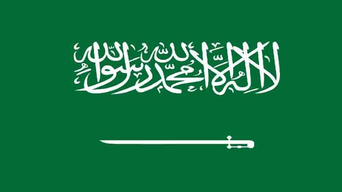 Bangladeshi scholars invited to join Saudi events