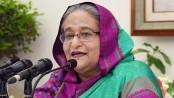 Celebrate this Eid at present location: PM