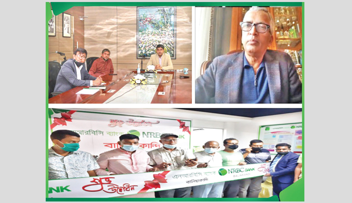 NRBC Bank opens sub-branch in Rajbari
