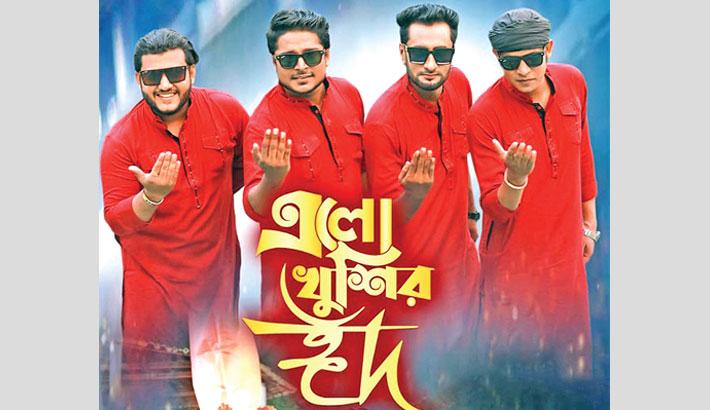 Four singer's 'Elo Khushir Eid' released
