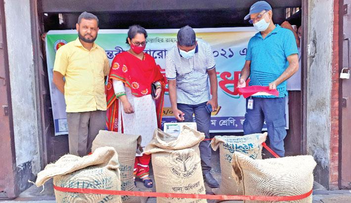 Inaugurates paddy procurement programme