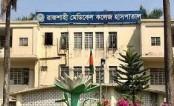 Nine-year-old child dies of Covid-19 in Rajshahi