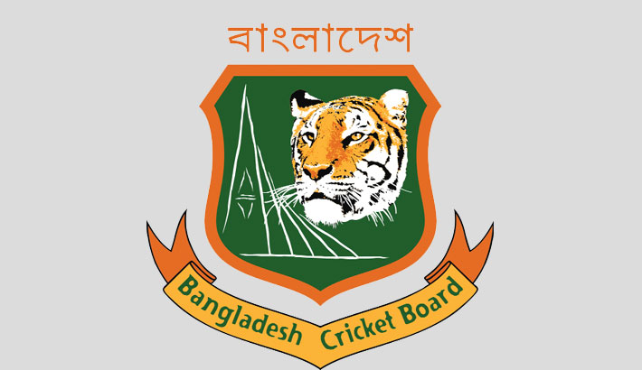 BCB hopeful about aiding cricketers in more transparent way