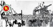 Final list of freedom fighters of 2nd phase published