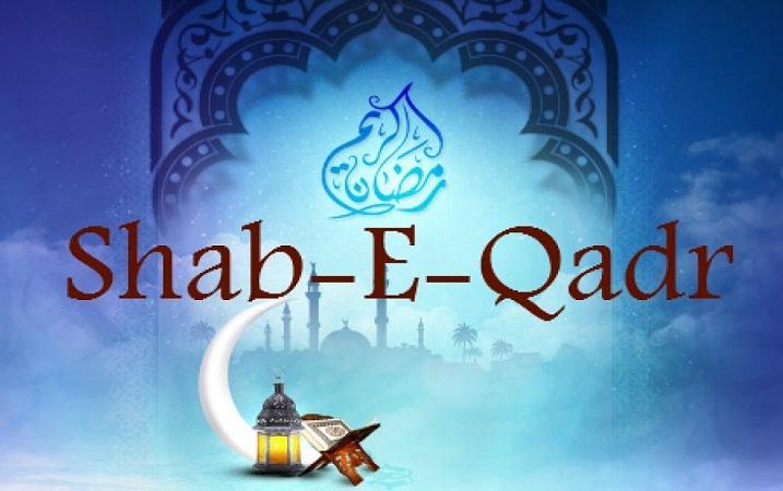 Shab-e-Qadr tonight
