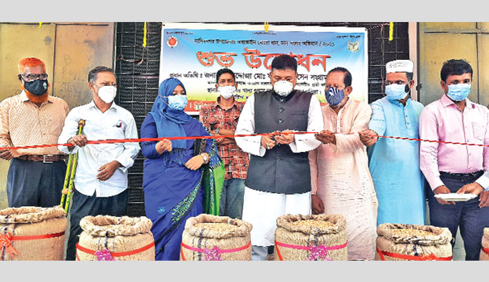 Inaugurates paddy procurement drive by cutting a ribbon in a programme held